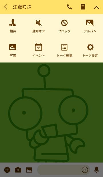 ゆるろぼの画像(タイムライン)