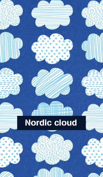 北欧風の雲の画像(表紙)