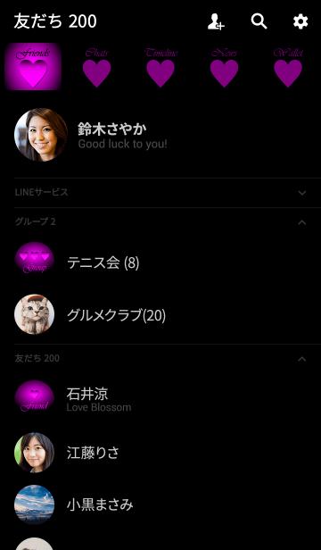 Heart Mark *Vivid Pink Purple*の画像(友だちリスト)