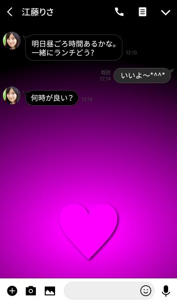 Heart Mark *Vivid Pink Purple*の画像(トーク画面)