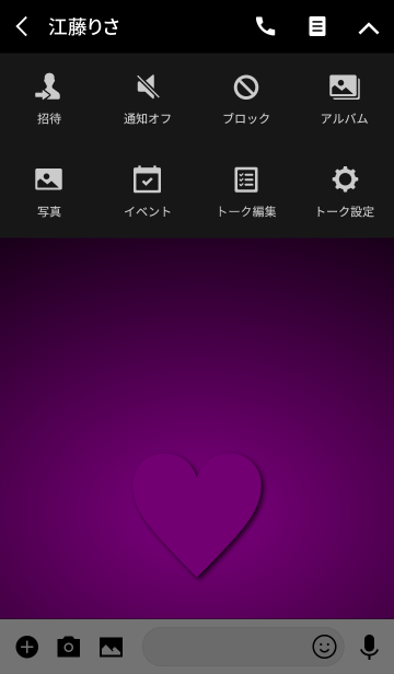 Heart Mark *Vivid Pink Purple*の画像(タイムライン)