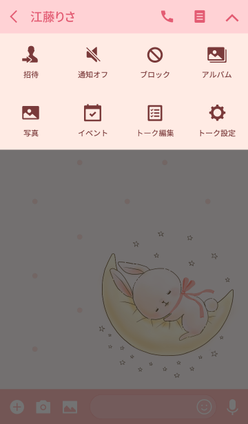 Sleeping animals 〜リトルバニー〜の画像(タイムライン)
