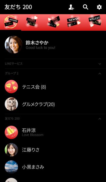 I&N イニシャル 恋愛運UP!赤×ハートの画像(友だちリスト)