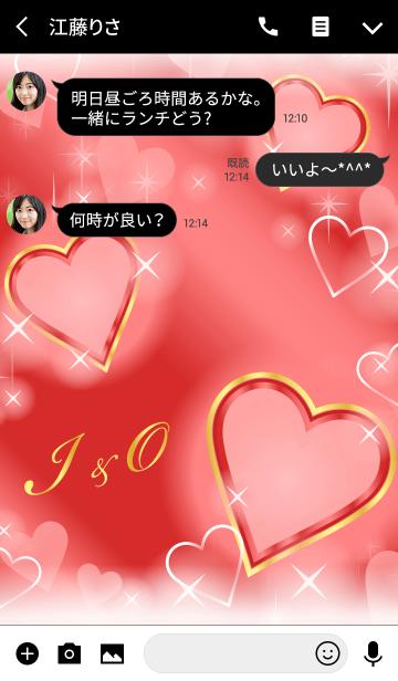I&O イニシャル 恋愛運UP!赤×ハートの画像(トーク画面)