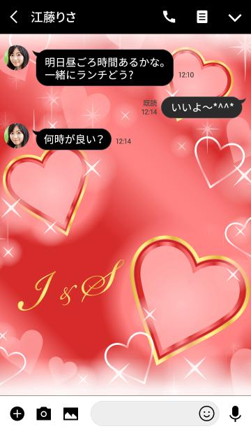 I&Sイニシャル 恋愛運UP!赤×ハートの画像(トーク画面)