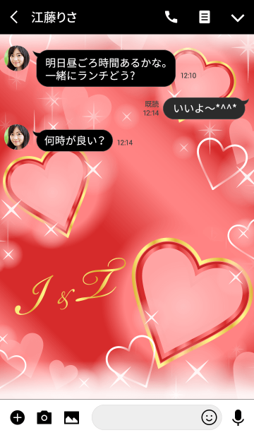 I&T イニシャル 恋愛運UP!赤×ハートの画像(トーク画面)