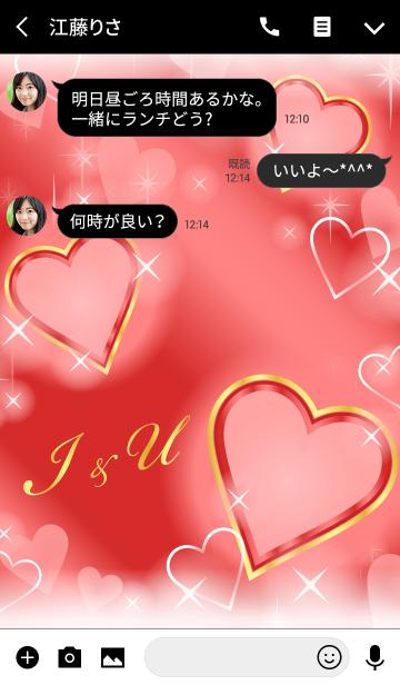 I&U イニシャル 恋愛運UP!赤×ハートの画像(トーク画面)