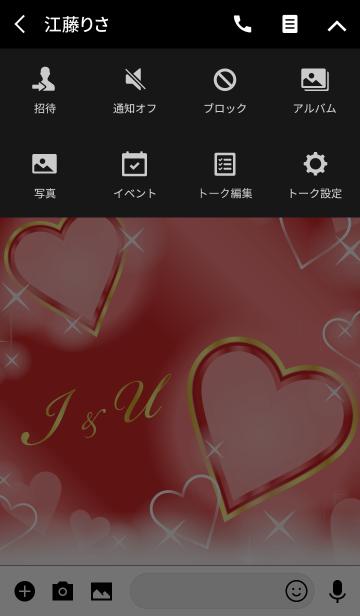 I&U イニシャル 恋愛運UP!赤×ハートの画像(タイムライン)