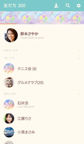 全運気爆上げ♥夢空と5つ葉クローバー②の画像(友だちリスト)