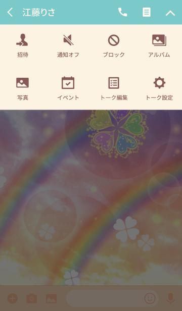 全運気爆上げ♥夢空と5つ葉クローバー②の画像(タイムライン)