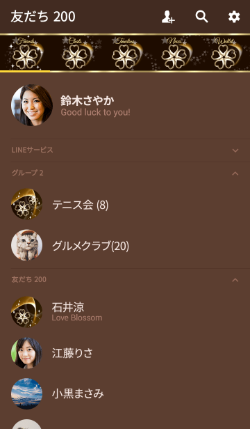 全運気アップ♣︎幸運5つ葉クローバーVer.4の画像(友だちリスト)