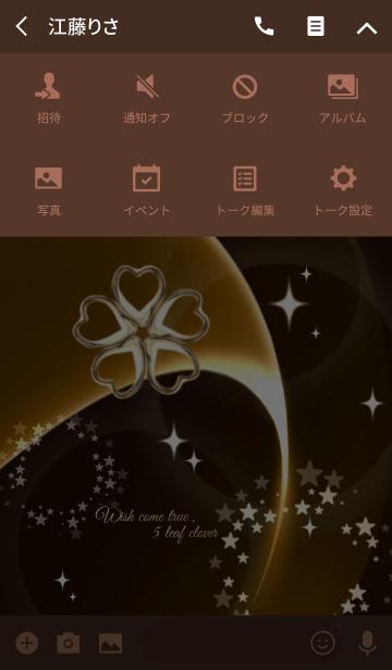 全運気アップ♣︎幸運5つ葉クローバーVer.4の画像(タイムライン)