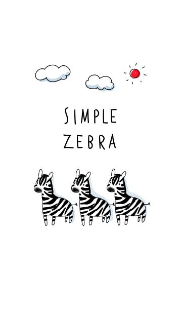 シンプル しまうまの画像(表紙)