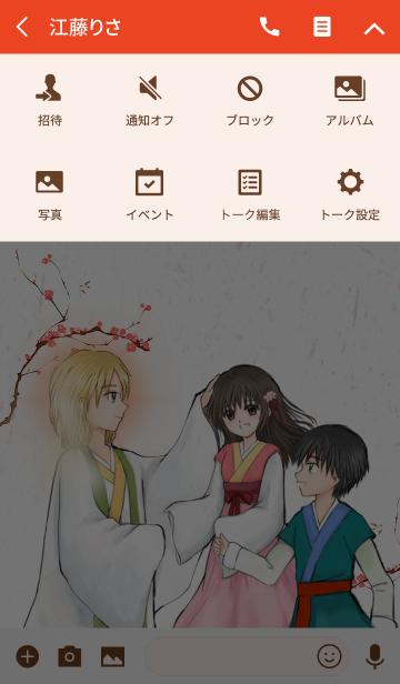 迎春-Welcome a new spring(RW)の画像(タイムライン)