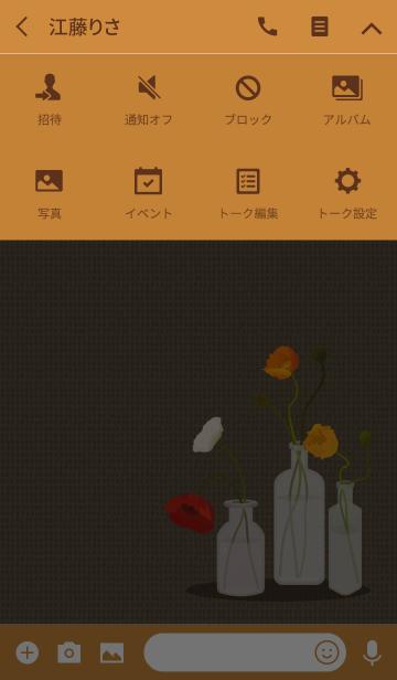 ポピー02 + キャメルの画像(タイムライン)