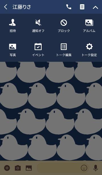 ぴよぴよぴよ3の画像(タイムライン)