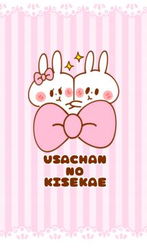 うさちゃんの着せかえ【ピンク&リボン】 画像(1)