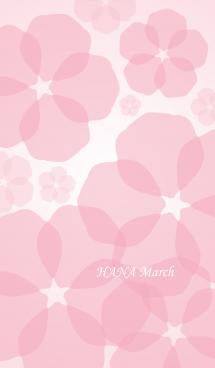 HANA March 画像(1)