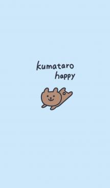 クマ太郎 Happy ver. 画像(1)