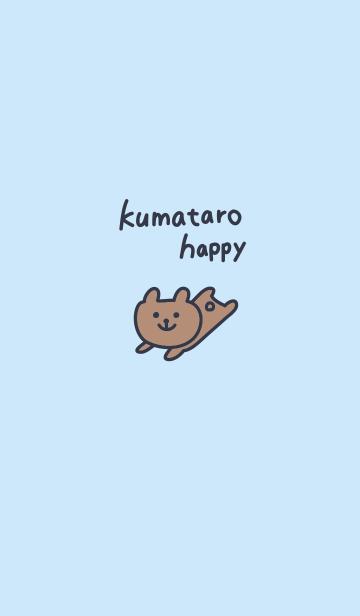 クマ太郎 Happy ver.の画像(表紙)