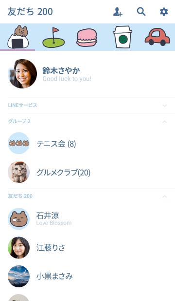 クマ太郎 Happy ver.の画像(友だちリスト)