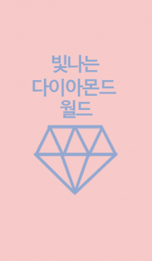 SHINE Diamond (pink blue)