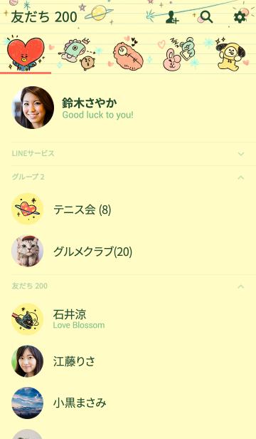 BT21 らくがき帳の画像(友だちリスト)
