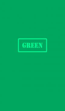 シンプル グリーン [緑] No.2 画像(1)