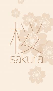 シンプルな桜 画像(1)