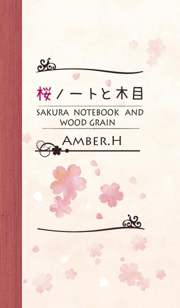 桜ノートと木目1の画像(表紙)