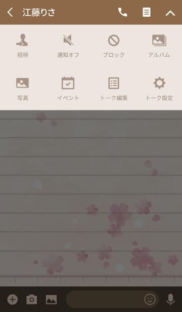 桜ノートと木目1の画像(タイムライン)