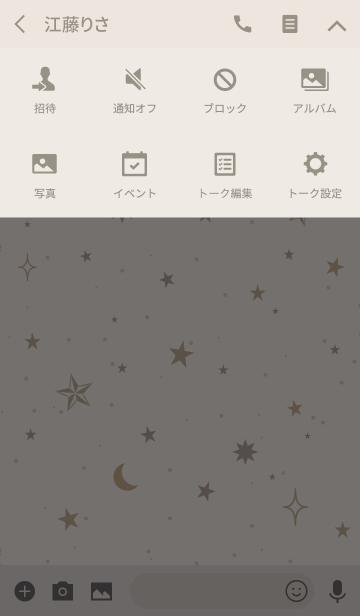 NATURAL STAR 12 -OTONA-の画像(タイムライン)