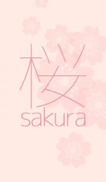 桜(シンプルなピンク) 画像(1)