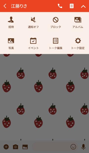 イチゴ色の画像(タイムライン)