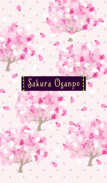 さくら・オサンポ 6 画像(1)