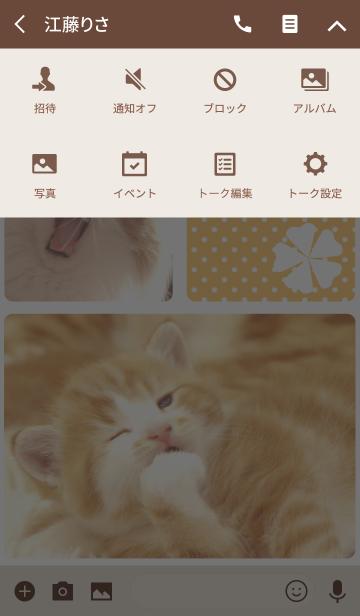 癒し子猫♪あくびにゃんこの画像(タイムライン)