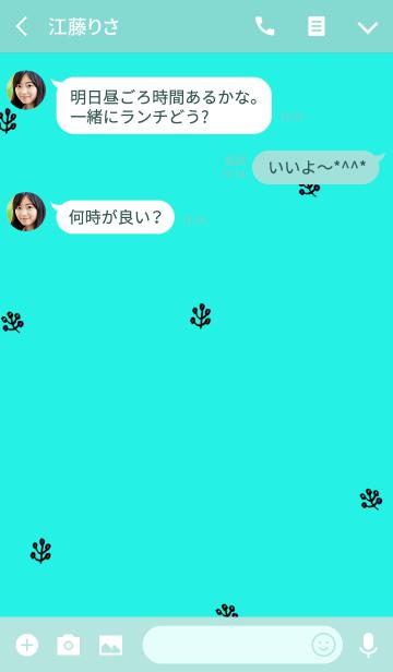 でんでん子の楽しい着せ替え!!の画像(トーク画面)