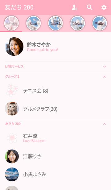 桜7の画像(友だちリスト)