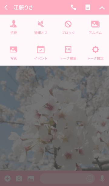 桜7の画像(タイムライン)