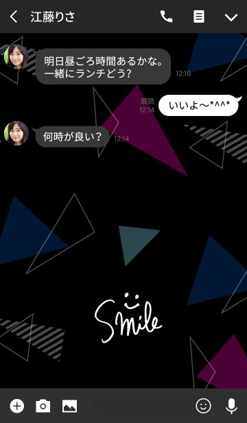 スマイル-黒カラフル三角16-の画像(トーク画面)
