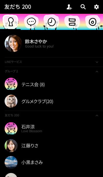 アロハ!ピンク-スマイル11-の画像(友だちリスト)