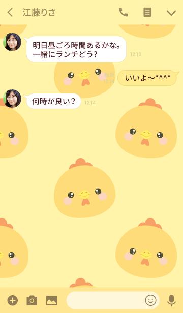 Simple Pretty Chicken (jp)の画像(トーク画面)