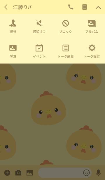 Simple Pretty Chicken (jp)の画像(タイムライン)