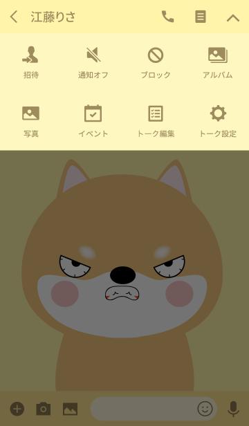 Angry Shiba Inu Face Theme (jp)の画像(タイムライン)