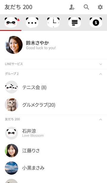 Simple Face Panda Theme (jp)の画像(友だちリスト)