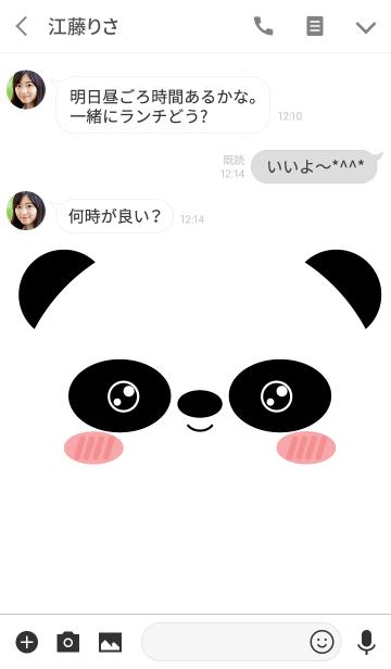 Simple Face Panda Theme (jp)の画像(トーク画面)