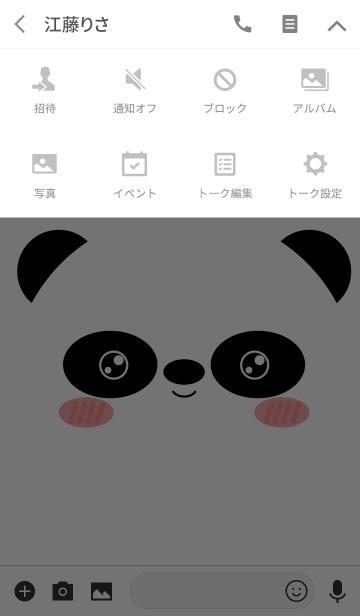 Simple Face Panda Theme (jp)の画像(タイムライン)