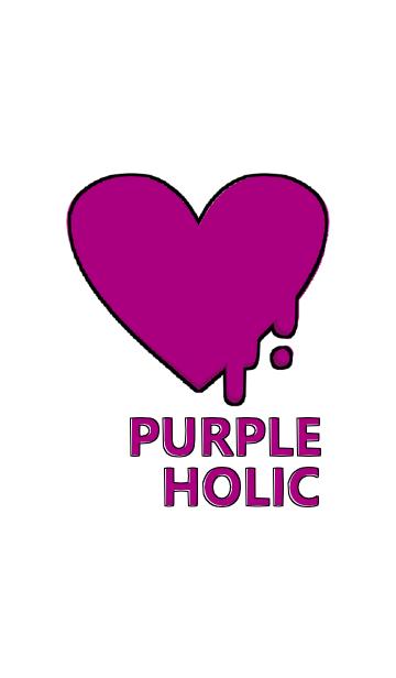 PURPLE HOLIC HEARTの画像(表紙)