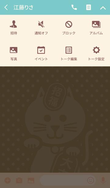 福を招く金色の大吉猫 2の画像(タイムライン)