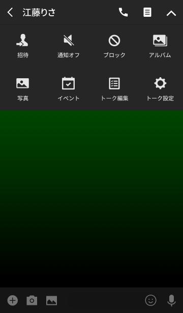 シンプル 緑と黒 ロゴ無し No.6-2の画像(タイムライン)